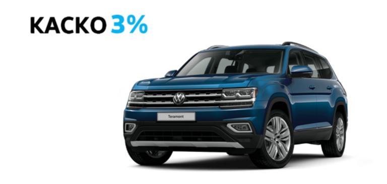 Специальный тариф по страхованию КАСКО — 3% для Volkswagen Teramont.