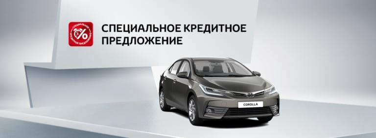 Toyota Corolla: в кредит за 5 200р. в месяц