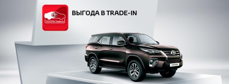 Toyota Fortuner 2017 года: выгода в Trade-in 150 000р.