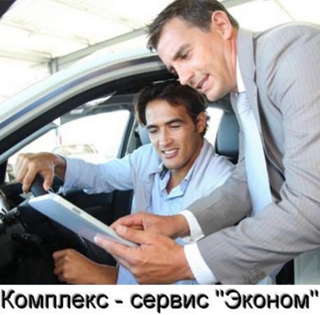 Комплекс-Сервисы «Эконом»