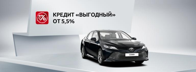 Новая Toyota Camry: в кредит со ставкой 5,5%