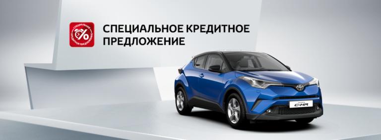 Новый Toyota C-HR: в кредит за 7 000р. в месяц